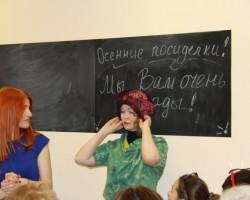 Осенние Шерстяные посиделки в Екатеринбурге.
